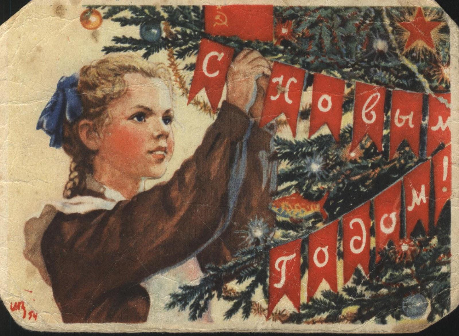 Открытки советского периода цена 20