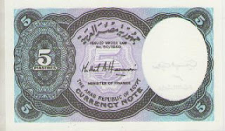 Ancient Money, Foreign Affairs, Money, Ancient, Collection, Worldwide, Coin, Currency, Auction, Paper, Collections, Sales, Price,5 Egypt