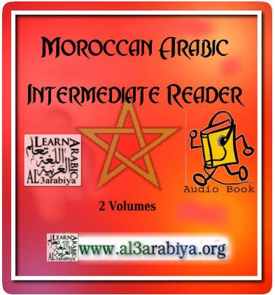 Moroccan Arabic Intermediate Reader