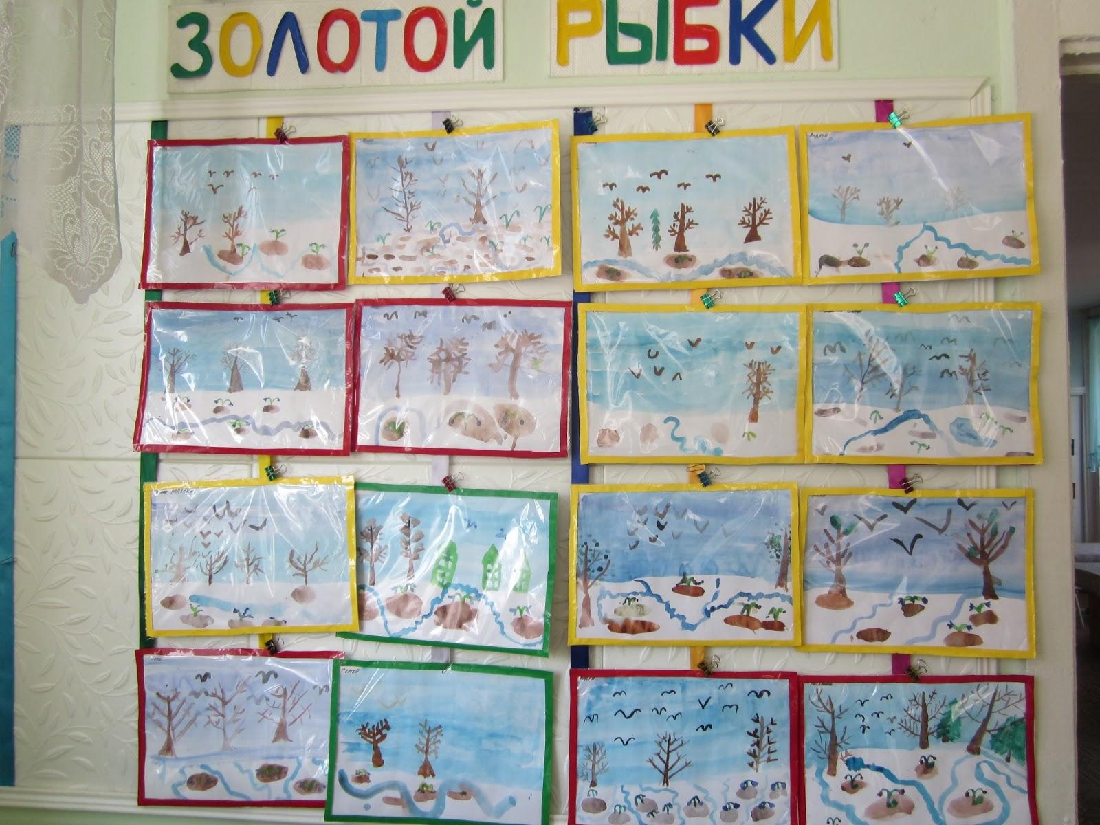 изобразительное искусство в детском саду: