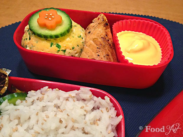 Bento No. 025 - Rührei-Kugel Lachs und Reis - Food Art