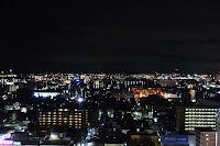kyoto malam