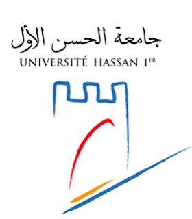 جامعة الحسن الأول - سطات لائحة المدعوين لإجراء مباراة لتوظيف 11  أطر إدارية وتقنية