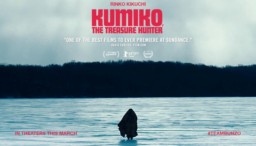 Download film Kumiko, The Treasure Hunter (2014) subtitle Indonesia