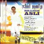 Ibrahim asli-Irbbi samhagh
