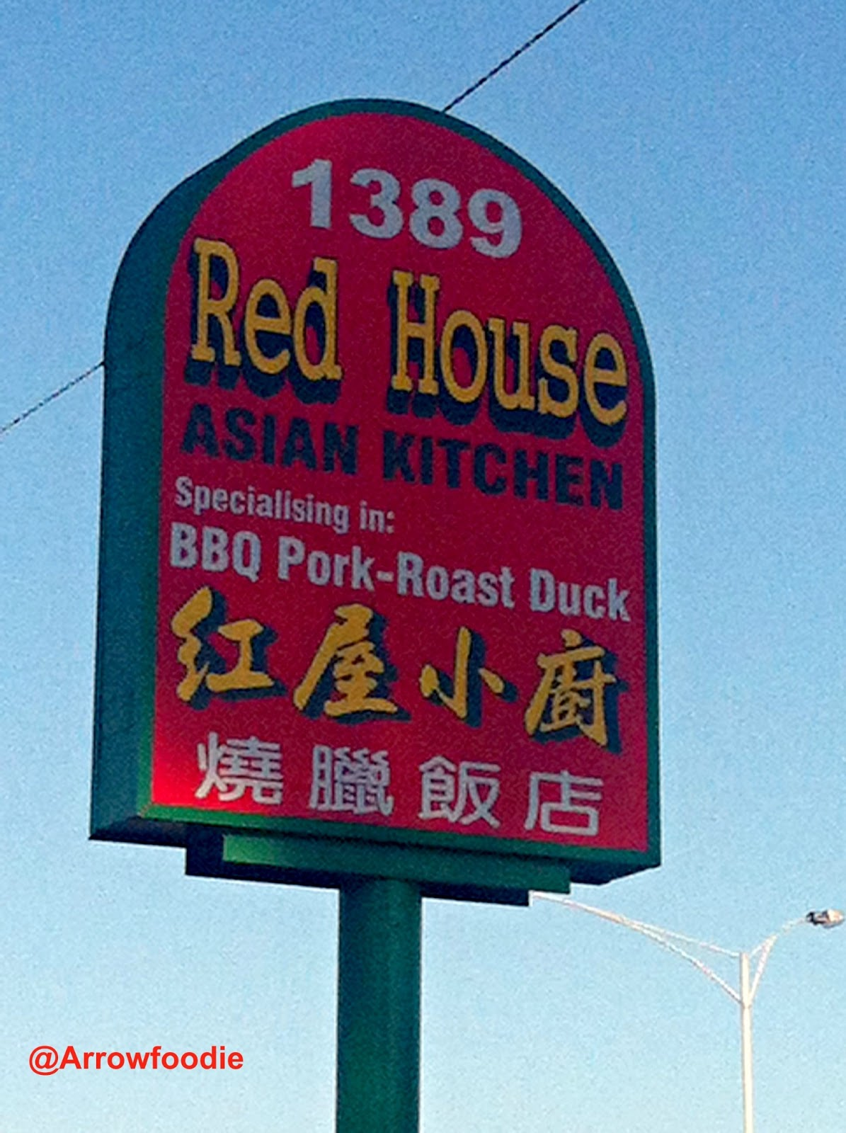 Front Of Red House Asian Kitchen