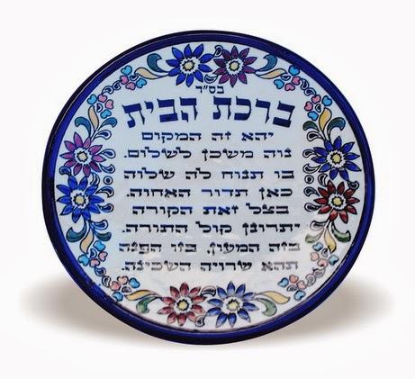 Plato cerámica Bendición hogar
