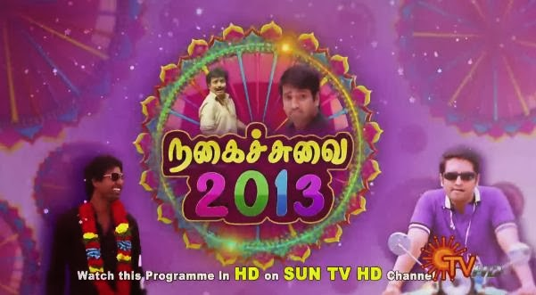 Nagaichuvai 2013 | Dt 01-01-14 Sun Tv New Year Special Program Show