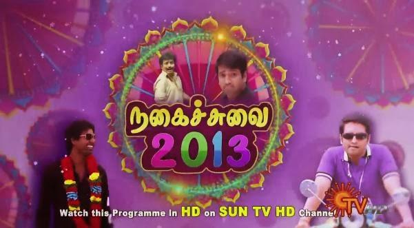 Nagaichuvai 2013   Dt 01-01-14 Sun Tv New Year Special Program Show