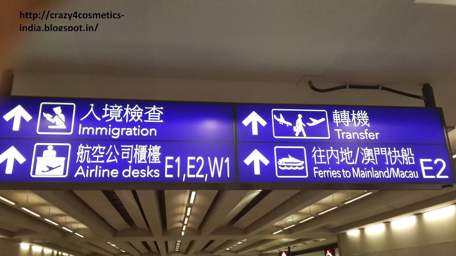 HKIA to Macau