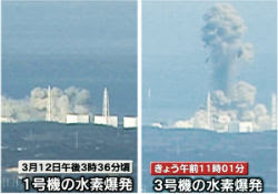Explosions at Fukushima