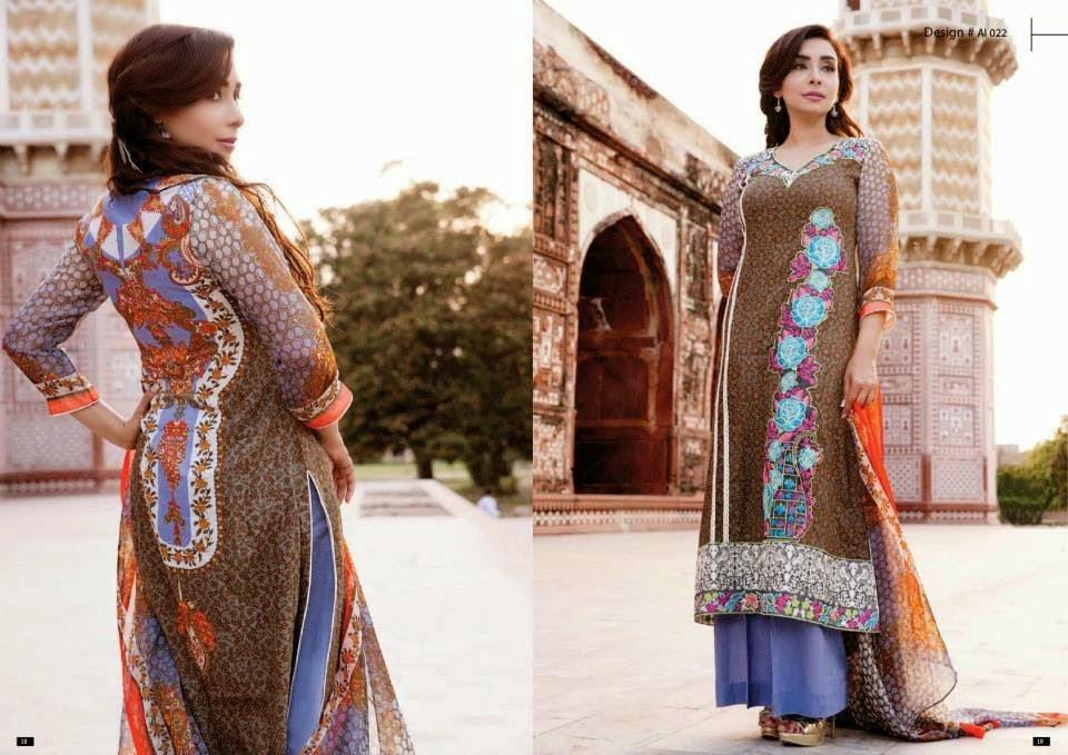 Amna Ismail Summer Dress
