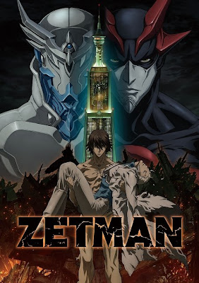 Zetman anime abril 2012 anuncio