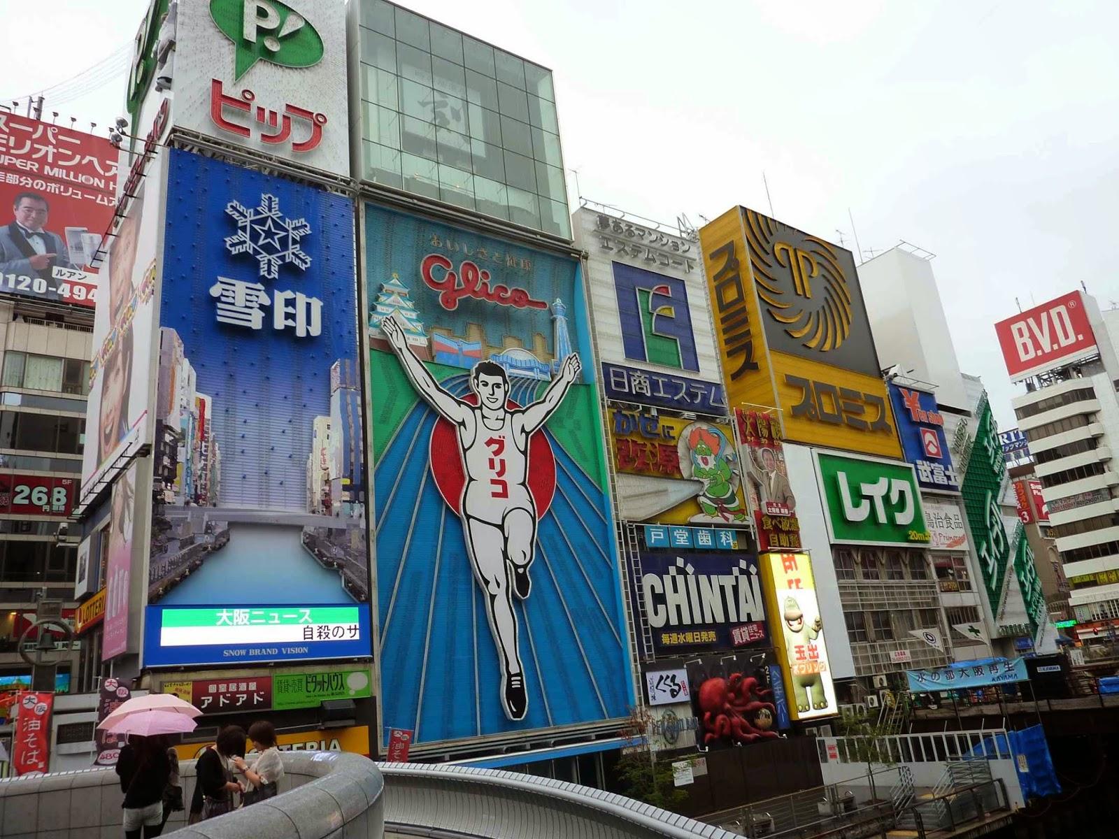 Ciudades de Japón