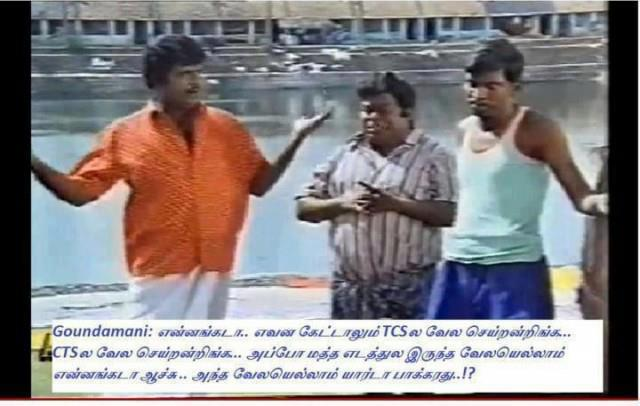 some funny tamil photo collection. Tamil face book shares photos.Funny ...