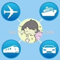Mencegah Mabuk Perjalanan