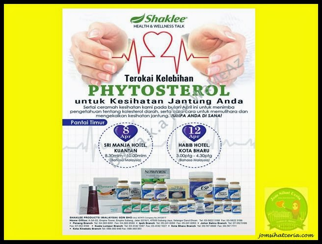 Seminar, Info, Bengkel, Pengedar Shaklee Kuantan, Produk SHAKLEE, Phytocol-ST,