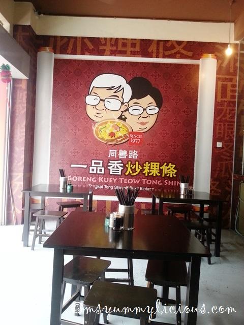 Restaurant Wok Asie St Egreve