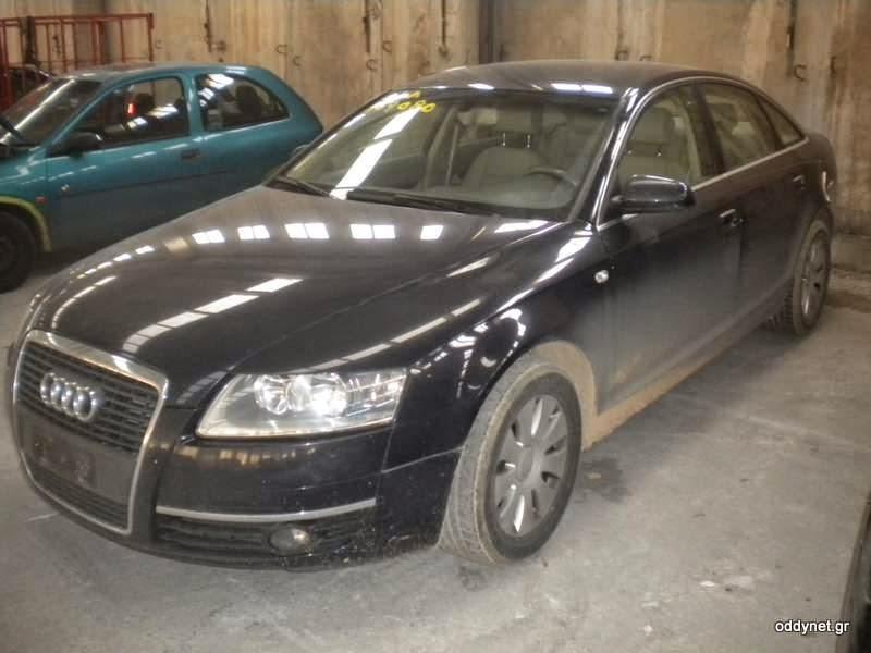 ΔΗΜΟΠΡΑΣΙΕΣ ΟΔΔΥ: Νέα δημοπρασία οχημάτων(Δίκυκλα – Επιβατικά) από τη Διεύθυνση Διαχείρισης Δημοσίου Υλικού στα Άνω Λιόσια - Μάιος 2015