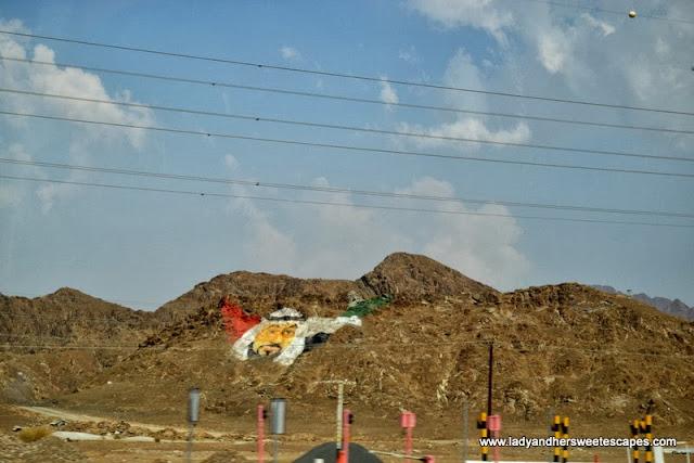 amazing artwork at Hajar Mountain