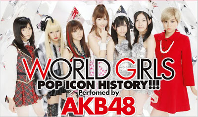 [VYJ] No.96 AKB48 - WORLD GIRLS (2010.02)