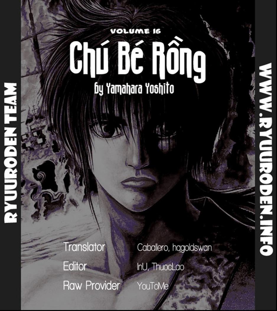 Chú Bé Rồng - Ryuuroden chap 209 - Trang 23
