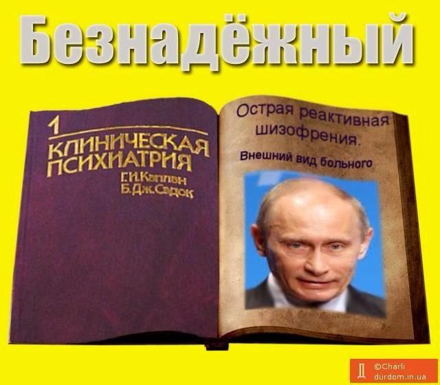 Генсек ООН призвал международное сообщество найти выход из крымского кризиса - Цензор.НЕТ 2572