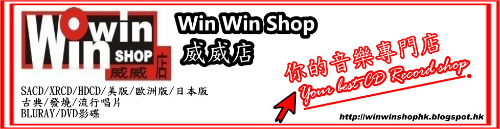 Win Win SHOP威威店 BLOG網站