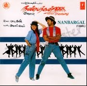 Watch Nanbargal (1991) Tamil Movie Online