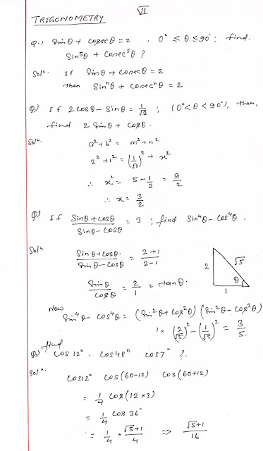 Trigonometry for SSC CGL - Part 2