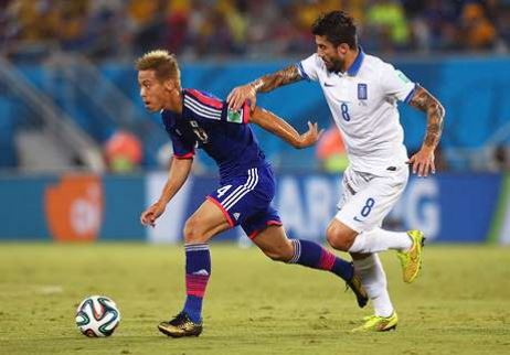 gambar Hasil pertandingan Jepang Vs. Yunani tetap 0 – 0 tanpa gol