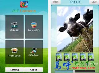 GIF Camera APK / APP Download,GIF 相機 APP 下載,GIF 動畫製作 APP 軟體程式下載