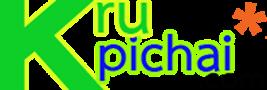 Krupichai.com : ครูพิชัย รวบรวมงานโรงเรียนทุกอย่างที่เคยได้รับผิดชอบ และอื่นๆ