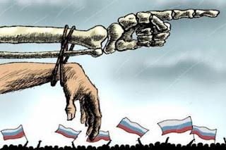 Российская экономика на дне. Как это выглядит? Взгляд из Москвы