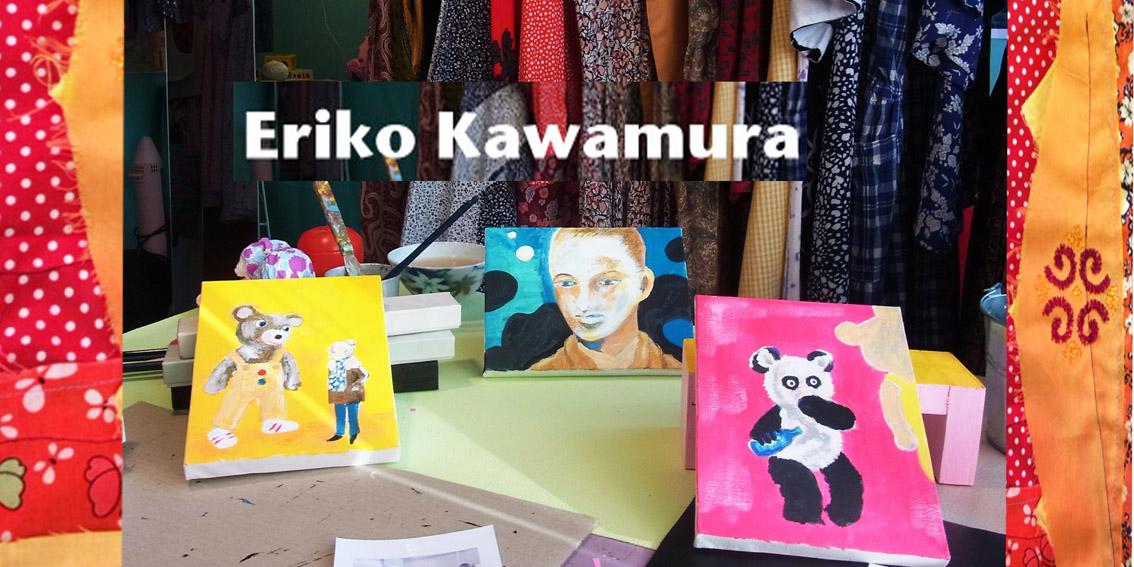 Eriko Kawamura