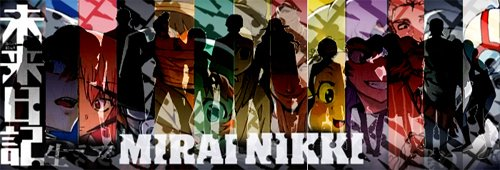 Mirai Nikki Season 2 Release Date