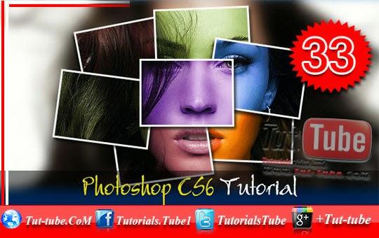 Photoshop CS6 Tutorial - 33 - Lasso Tool