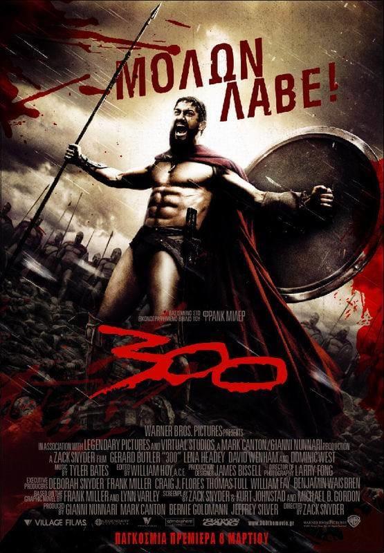 300 (2006) ταινιες online seires oipeirates greek subs