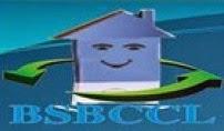 BSBCCL Recruitment Notification