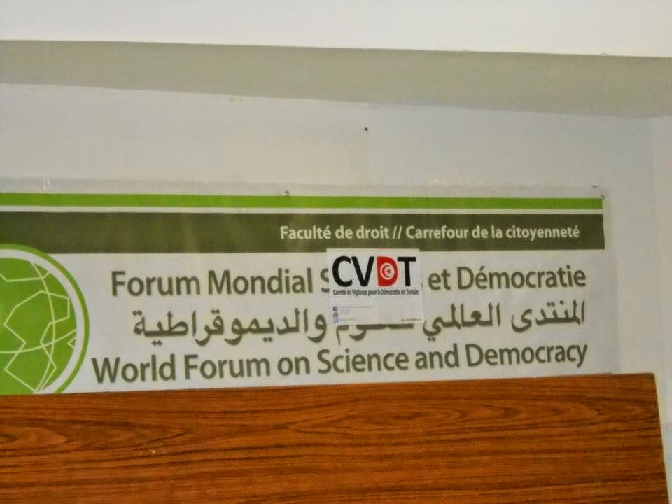 cvdtunisie le comit de vigilance pour la d mocratie en tunisie au forum social mondial tunis 2015. Black Bedroom Furniture Sets. Home Design Ideas