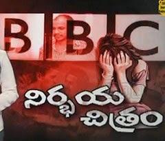 Nirbhaya Documentary Row – Govt serves legal notice to BBC ,YouTube blocks film