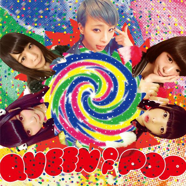 [Single] POP (ex.プラニメ) – QUEEN OF POP (2016.03.15/MP3/RAR)