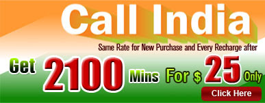 amantel is the leading provider of international online prepaid calling cards in cheapest prices online prepaid phone cards offer lowest rates for calling - International Calling Cards Online