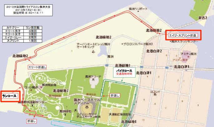 Runコースマップ