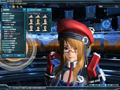 Phantasy Star Online 2 - Hairstyles