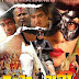 Hunter Wali Bhojpuri Movie First Look Poster