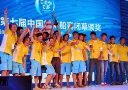 http://asianyachting.com/news/ChinaCup13/China_Cup_13_Race_Report_4_Summary.htm