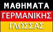 ΣΚΟΠΕΛΟΣ / ΚΛΙΚ ΣΤΟ ΒANNER