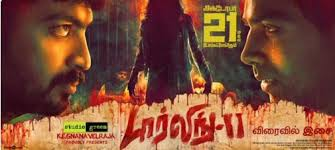 Darling 2 Official Trailer _ Kalaiyarasan _ Rameez Raja _ Maya _ Sathish Chandrasekaran