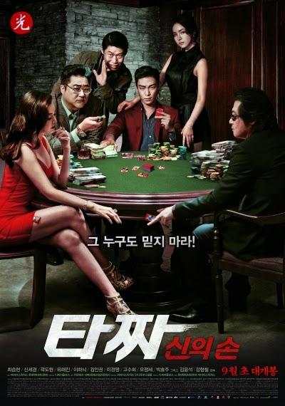 Film Korea Shinokun   newhairstylesformen2014.com